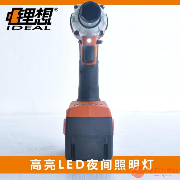 杭州锂想锂电充电无刷扳手厂家直供