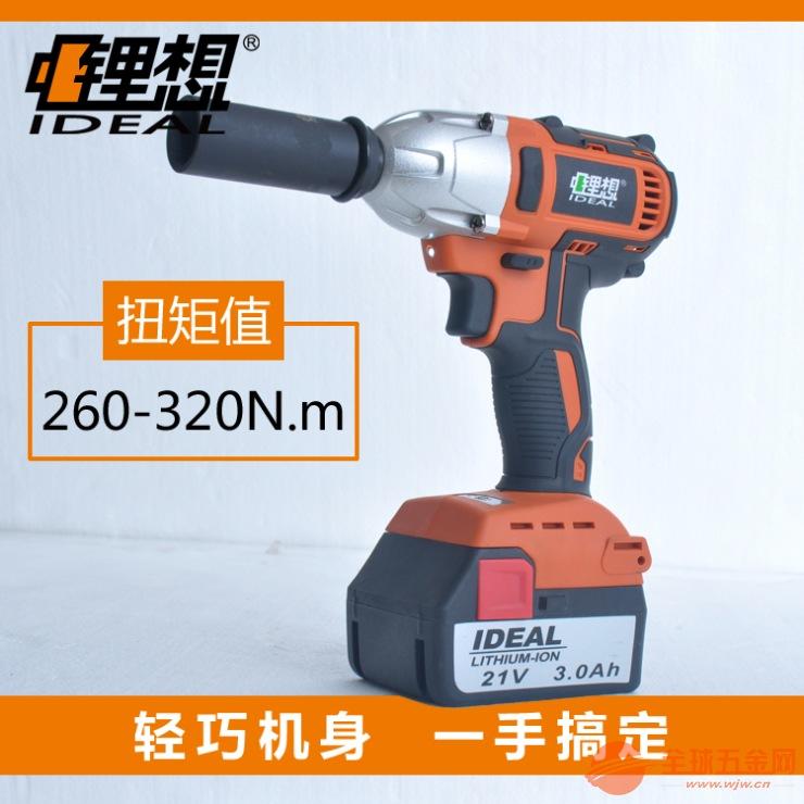 深圳锂想脚手架子工木工专用锂电充电冲击扳手