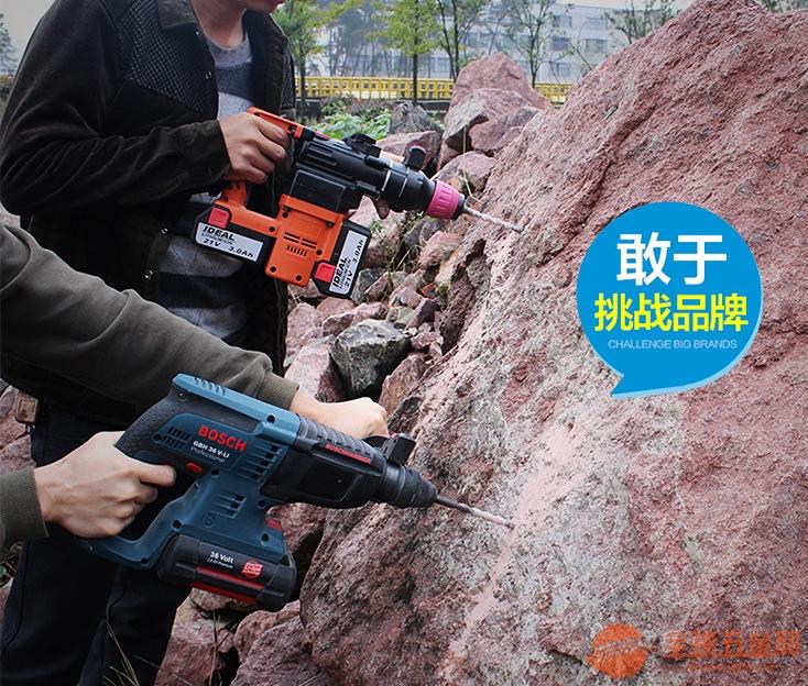 锂想特大容量工业级锂电电锤电镐北京雄安