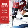 锂想充电锂电电锤冲击钻充电式电钻电镐工业级三用