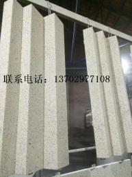 仿石漆铝幕墙