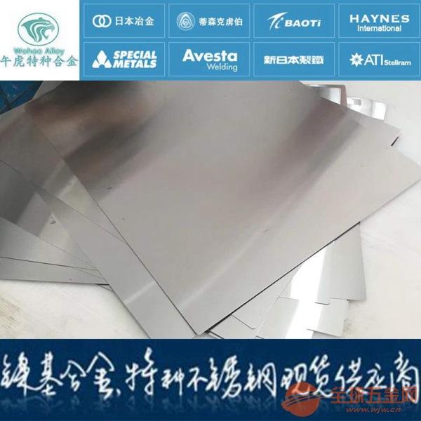 内江Inconel alloy 718带颈对焊法兰