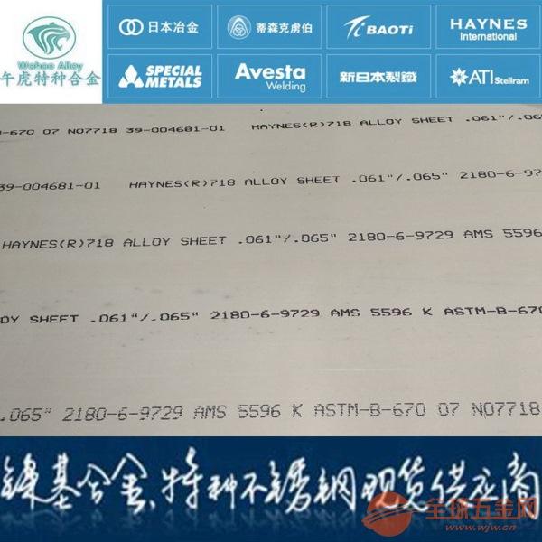 晋城2.4668法兰盲板
