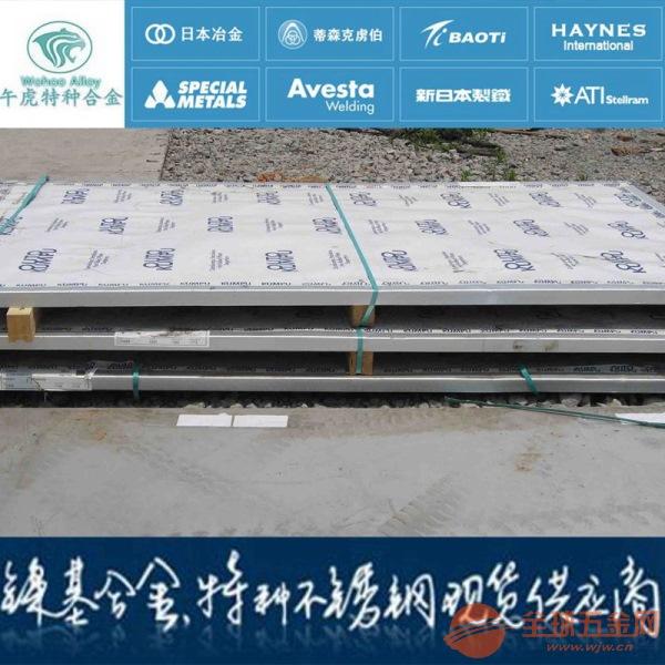 NiCr19NbMo直缝焊接钢管N07080