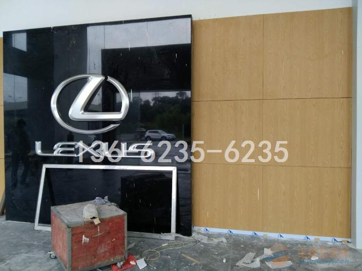 湖北省雷克萨斯汽车4S店包边铝单板品牌幕墙标志