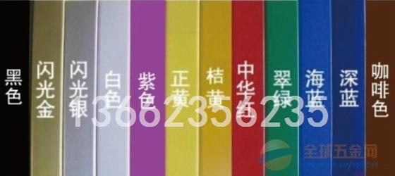 海南商场外墙广告牌彩钢条扣板生产供应商