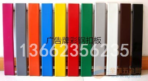 江门外墙广告牌镀锌条扣板厂家买多少钱一米