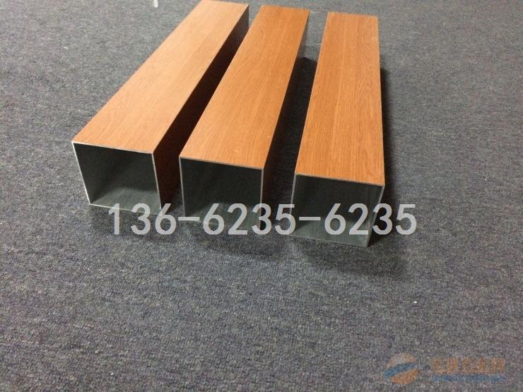 订购50*120铝方管吊顶|100*100木纹铝四方管