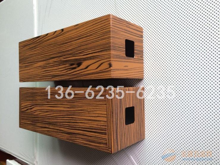 五星级酒店灯槽铝管|木纹铝管装饰吊顶