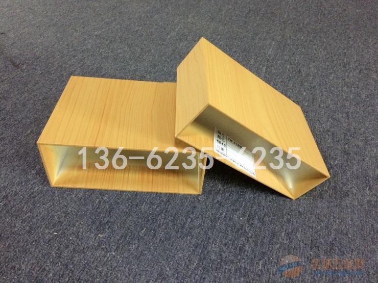 辽源室外仿木纹80*200铝方管直销价格