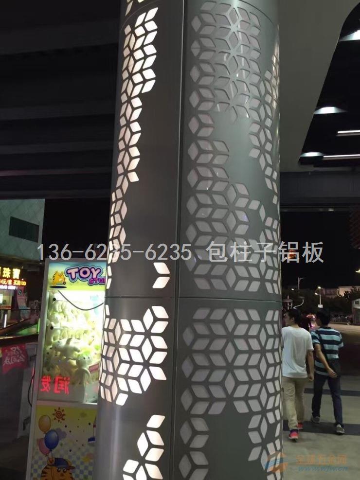 配合灯光包柱铝单板~镂空雕刻铝板厂