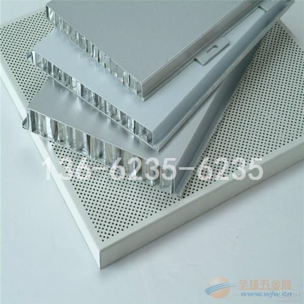 铝蜂窝板定制知名品牌厂家技术精湛