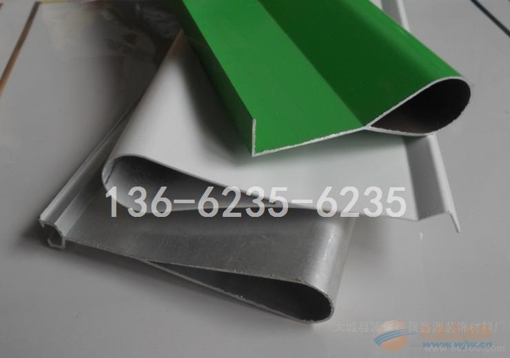 绿色铝挂片(滴水型材铝板)灰色滴水铝片