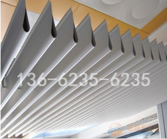 地下室停车场鹰嘴骨长条铝挂片-型材滴水挂片