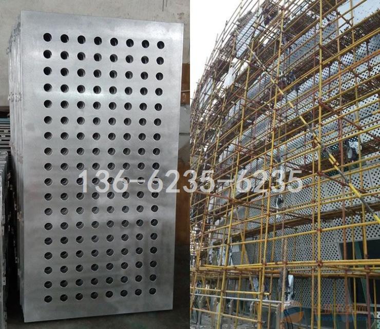 四川大型雕花铝单板制作厂家价格公道