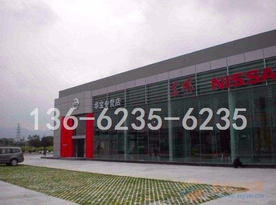 陇南市哪里订制日产4S店闪银烤漆大小头铝格子生产厂家