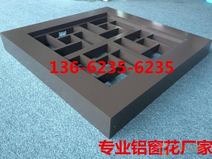 安徽省10*10cm扁管咖啡色铝窗花专业订制