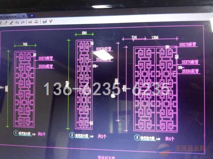 外铝框扁管50*70mm-内焊铝管25*50mm-方管铝窗花