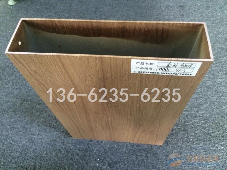 泰国木纹50*200mm 2.0厚铝材方管价格