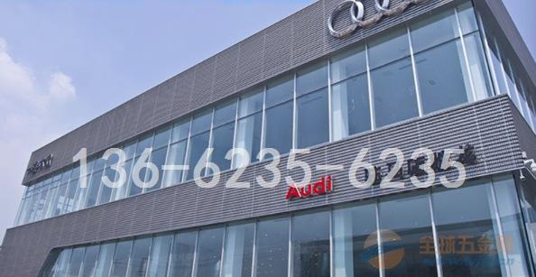 酒泉新款奥迪4S店展厅幕墙凹凸长城铝单板指定规格型号