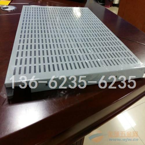 广汽奥迪4S店展厅冲孔雕刻长方形铝扣板