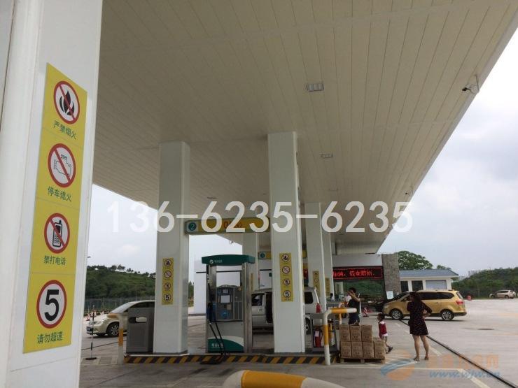中石油加油站钢棚'雨棚'顶棚 罩棚防晒300条扣批发零售