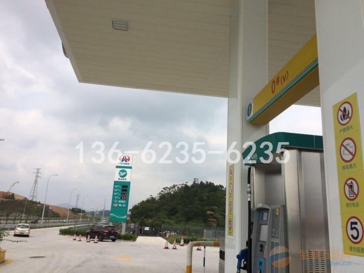 绿源中石油S边铝条扣-加油站斜角300面铝扣板设计加工厂