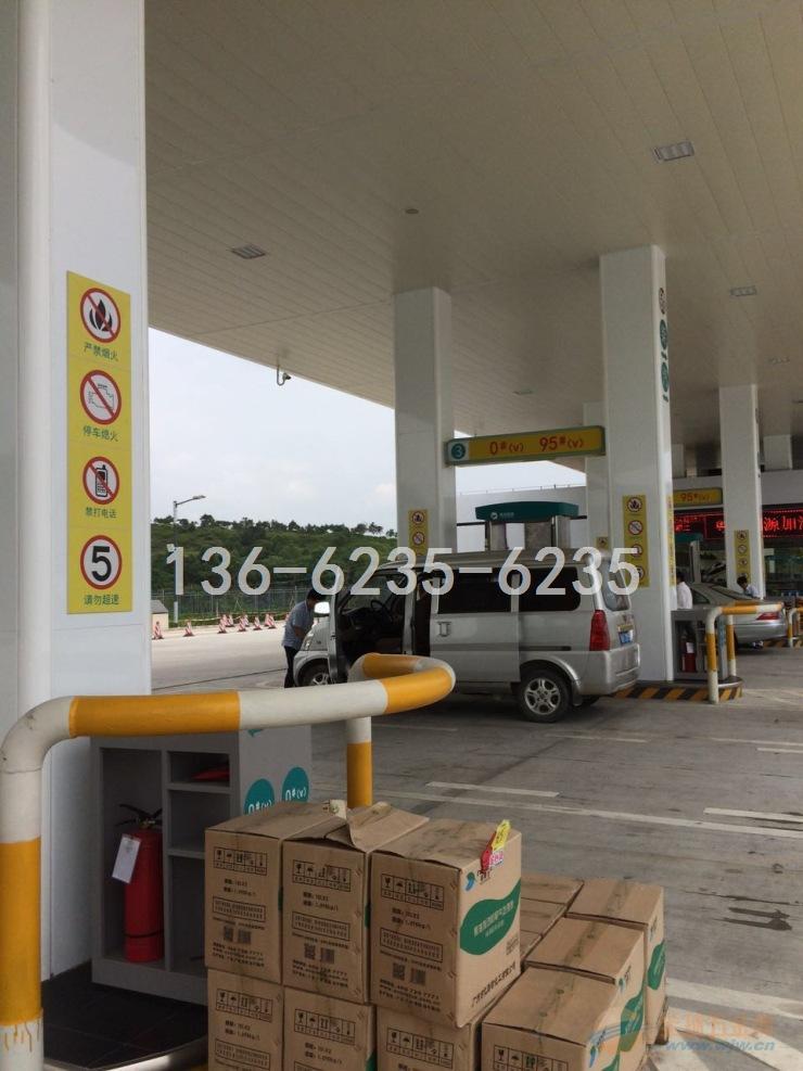 重庆加气站-加油站标识红色铝单板-防风铝条扣成本价