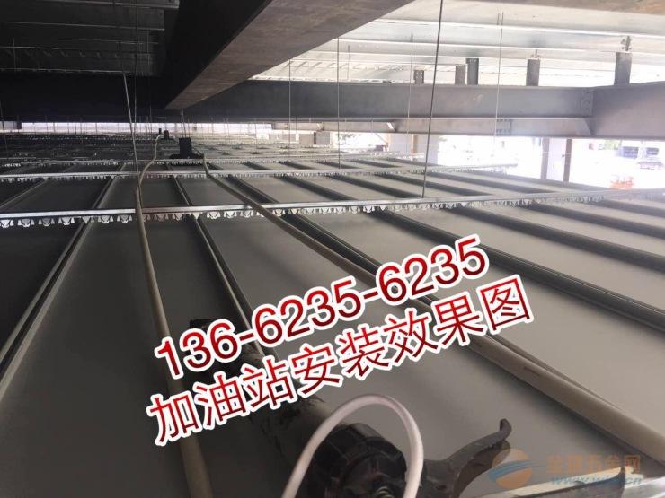 加油站天棚S型铝条扣|公棚S300面铝板国标厚度加工厂
