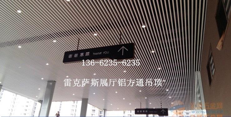 黑龙江4S店展厅铝单板吊顶厂家质量保证