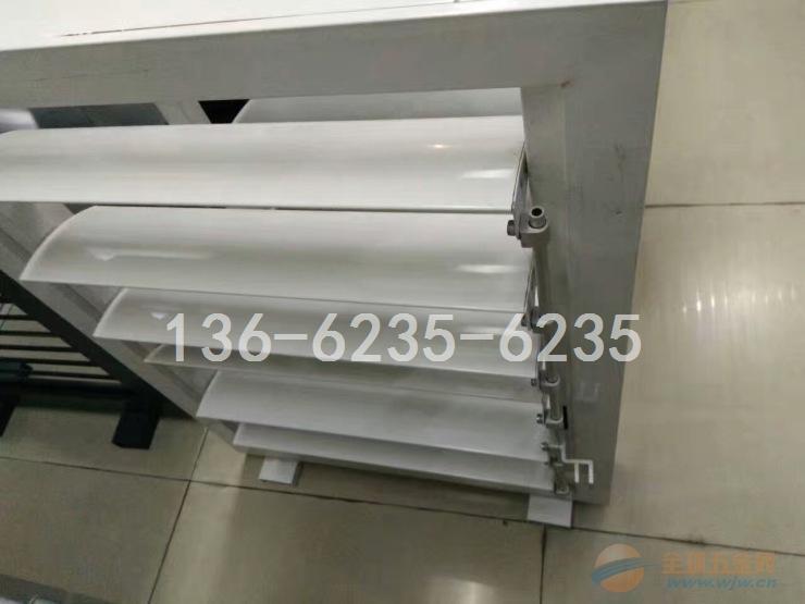 办公楼标准白色电动活动形型材铝百叶加工厂