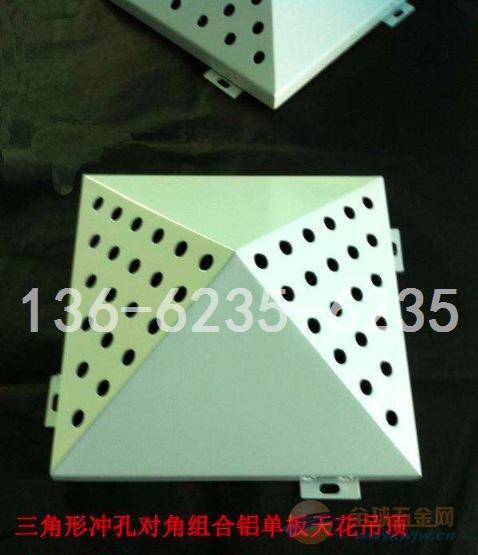 品牌铝单板优质服务