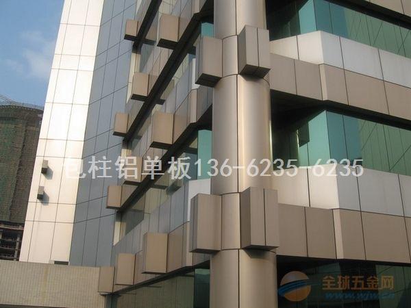 福州铝单板生产销售厂家专业值得信奈