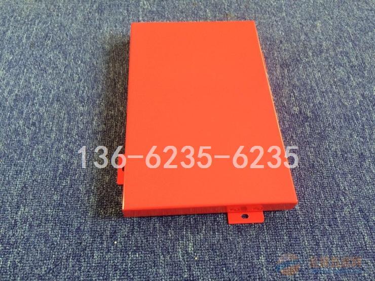 佛山铝单板生产厂家高品质价格优