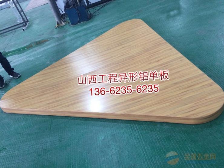 绍兴异形铝单板供应厂家库存充足