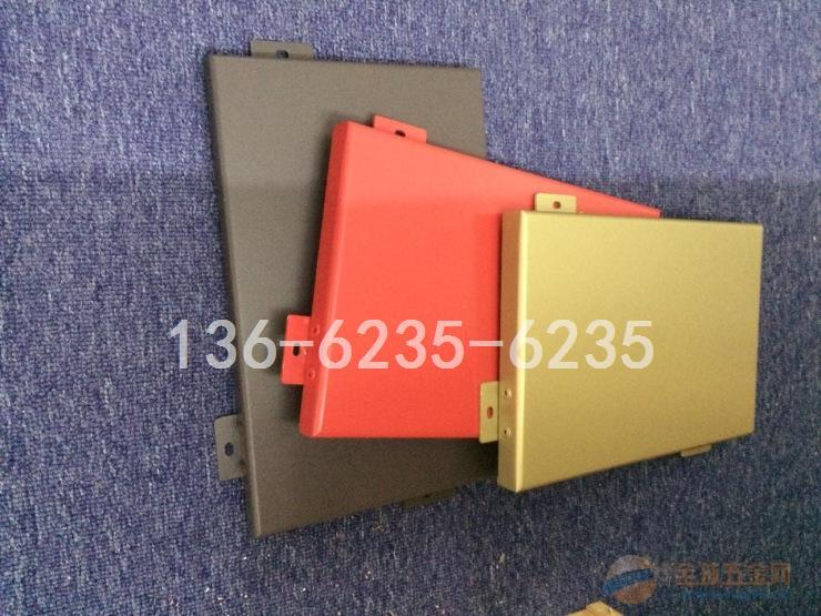 品牌铝单板质优价低