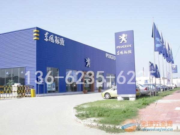 宁波铝单板去哪家订制更专业可靠