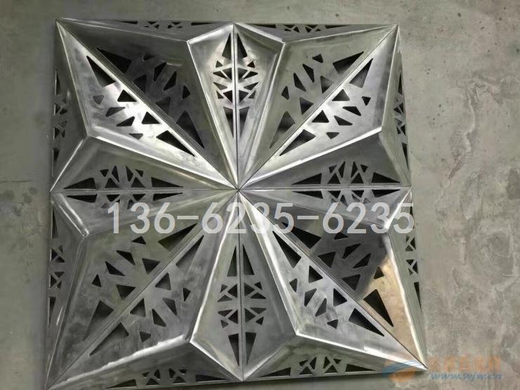 异形铝单板厂家定制