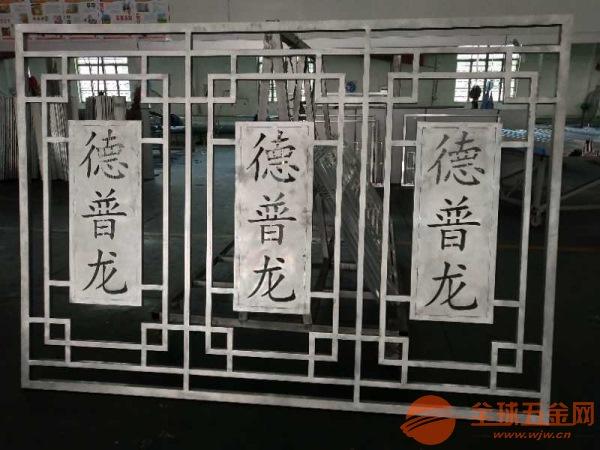 武汉园林浅绿色铝窗花工厂直销品牌保证