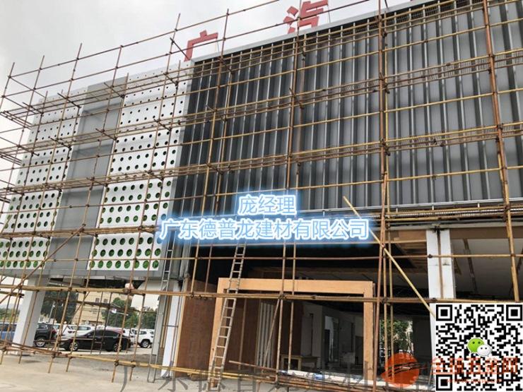 广汽新能源4S店吊顶材料售后完善