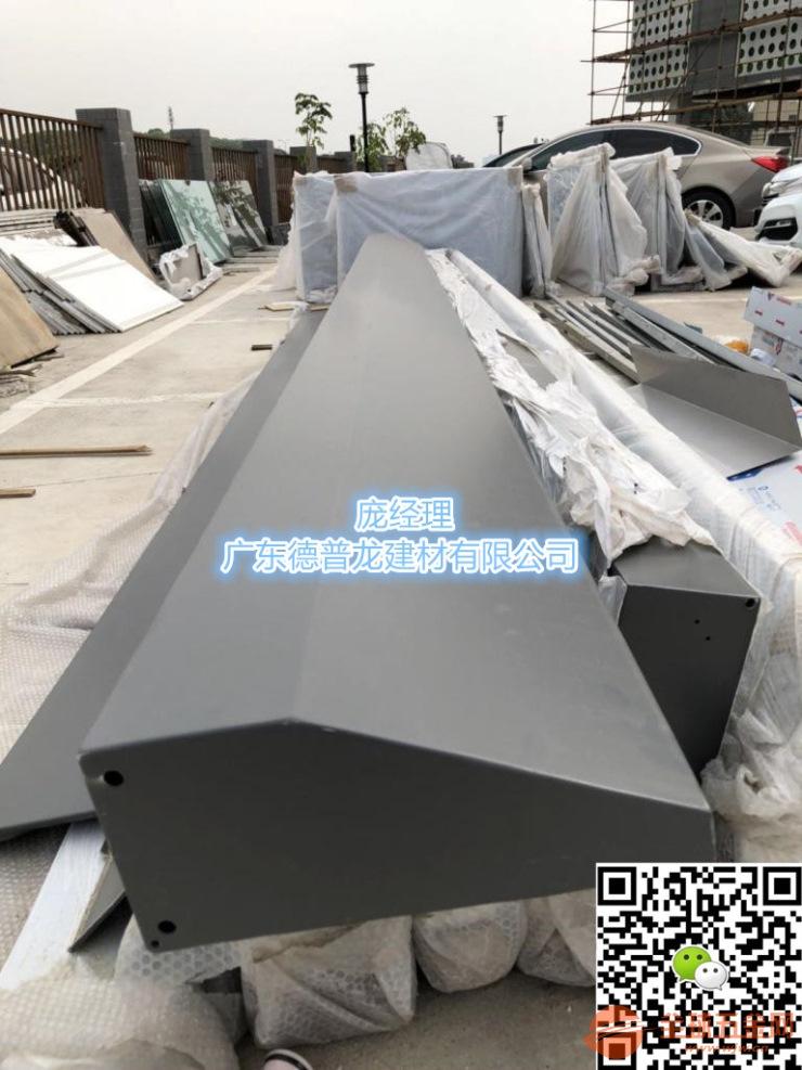 广汽新能源4S店吊顶材料优质服务