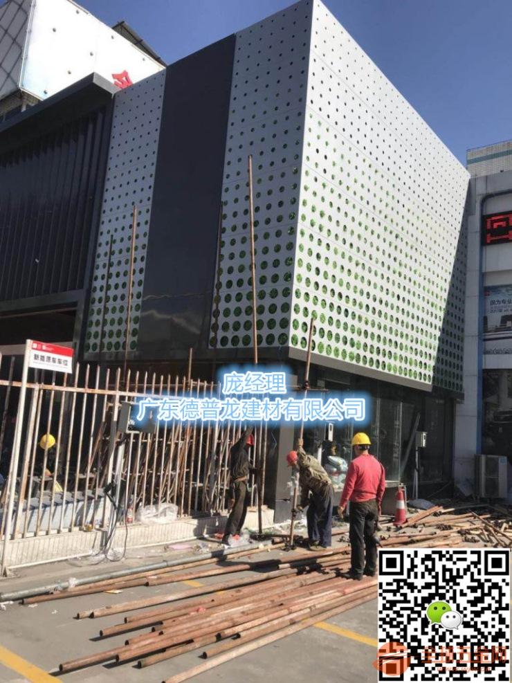 广汽新能源4S店吊顶材料品牌最全