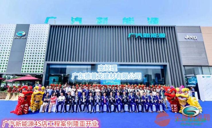 广汽传祺新能源牌匾LOGO深碳灰铝格栅广汽集团指定国标厚度