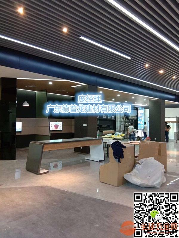 广汽新能源4S店吊顶材料质优价低