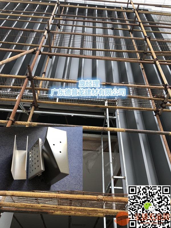 广汽新能源4S店吊顶材料特价批发