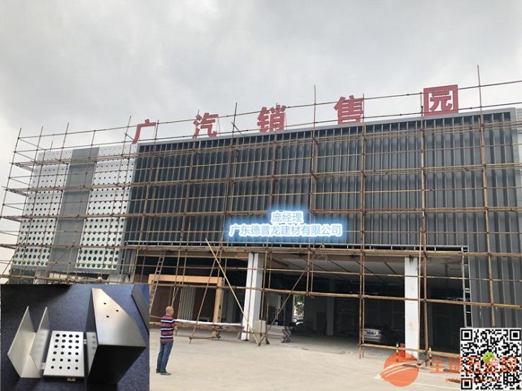 广汽新能源4S店吊顶材料原装现货