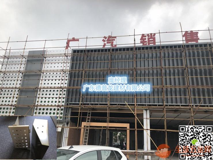 广汽新能源4S店吊顶材料现货速发
