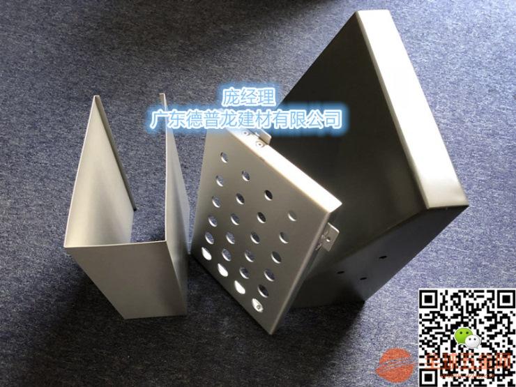 广汽新能源4S店吊顶材料量大从优