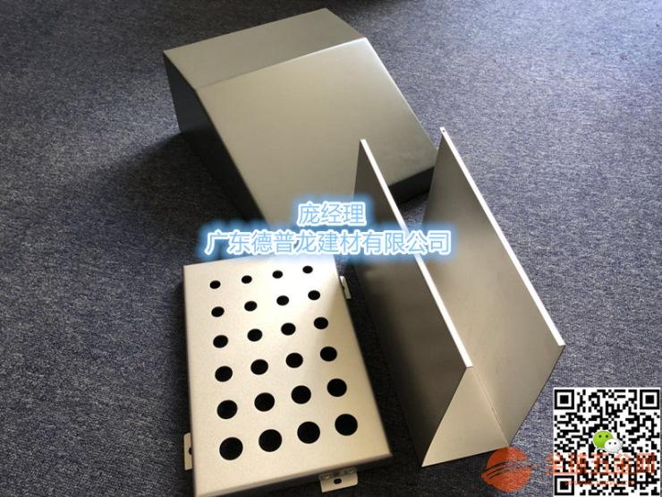 广汽新能源4S店吊顶材料品牌厂家