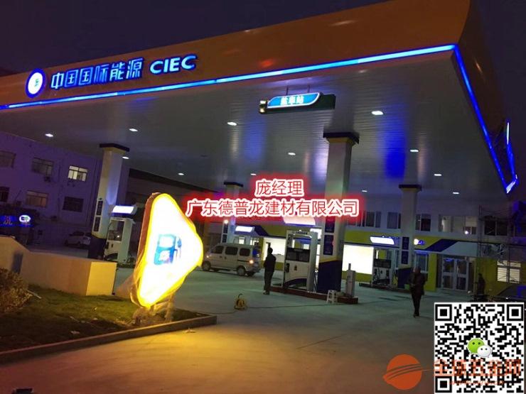 精装中国国际能源加油站S型300面铝条扣_黄色铝单板诚信商家